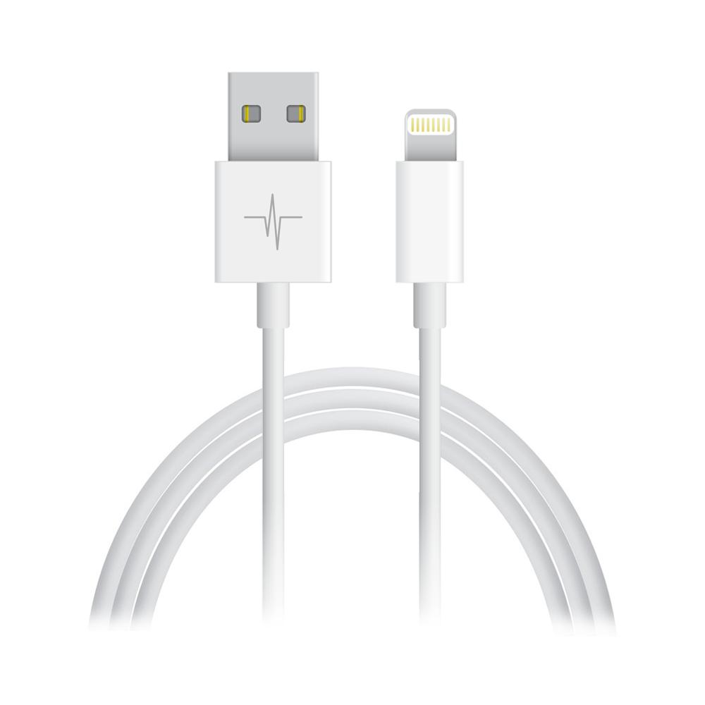 Câble Data - Lightning - 2M - 8069447